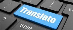 ترجمه اصطلاحات تخصصی رادیوشناسه (RFID)