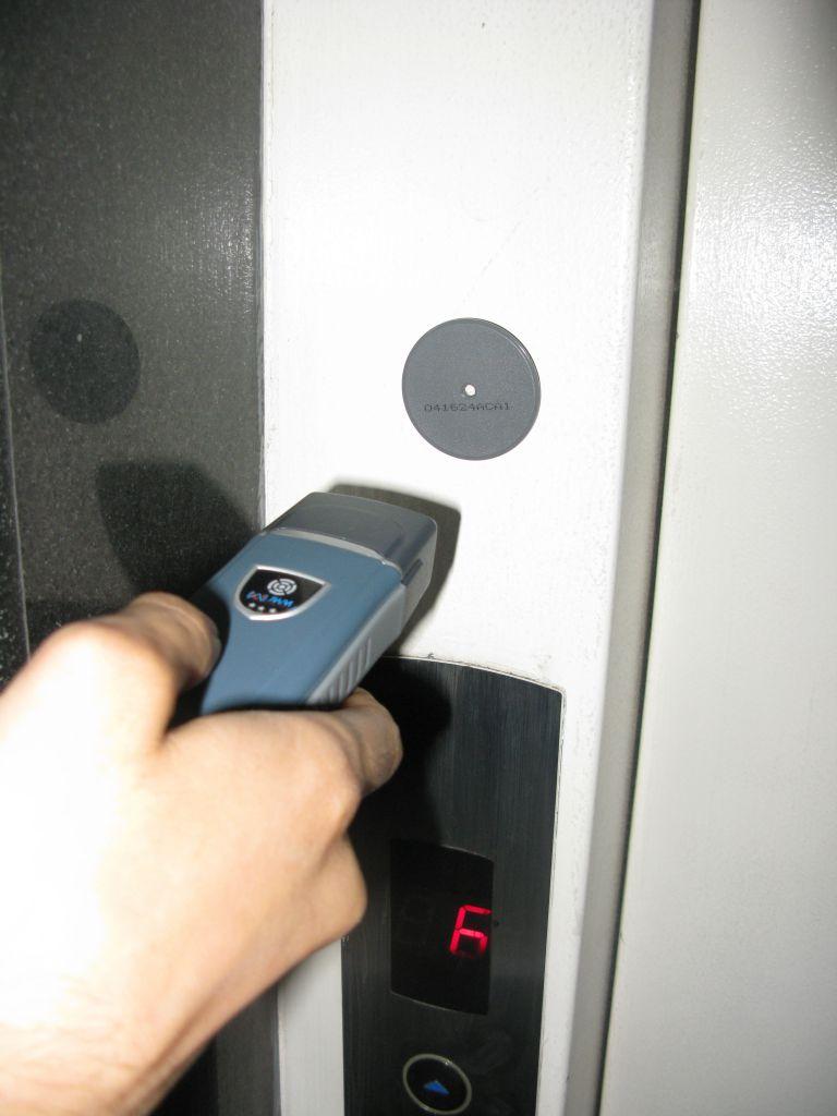 گشت و نگهبانی و بازرسی مبتنی بر RFID شرکت آسانرمافزار