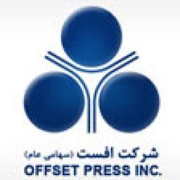 نرمافزارهای مالی اداری برای صنعت چاپ